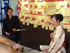 24京都展9