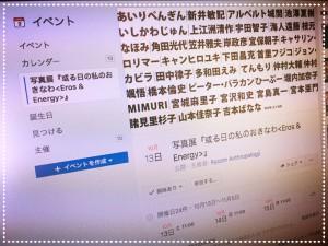 IMG_7684